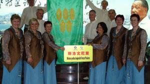 Druga BRONASTA MEDALJA, Kitajska 2006